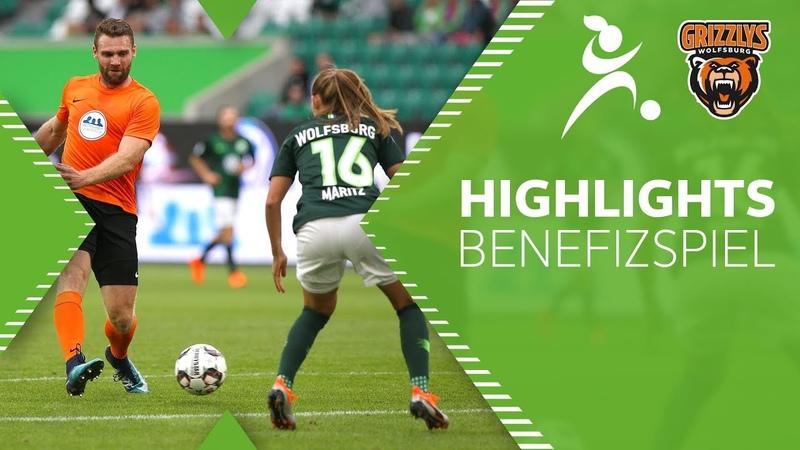 Wolfsburger für Wolfsburg | Highlights Tore | Benefizspiel