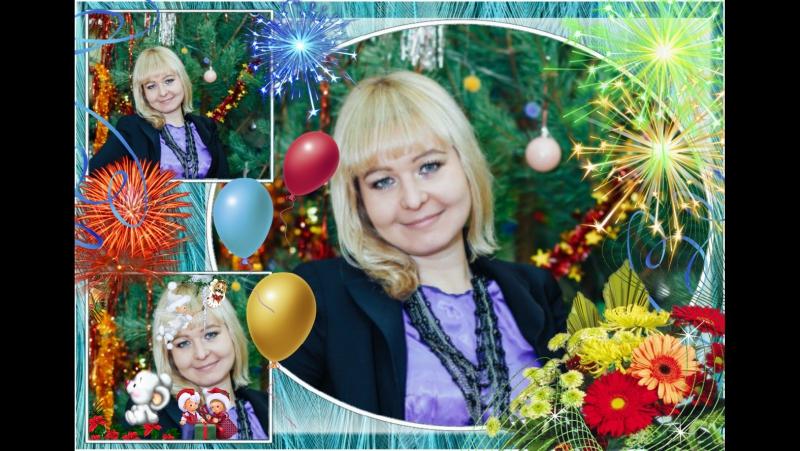 Александра Карпеева и Новый Год 2018