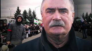 Глушение Ингушетии и убийства журналистов | Смотри в оба | №95