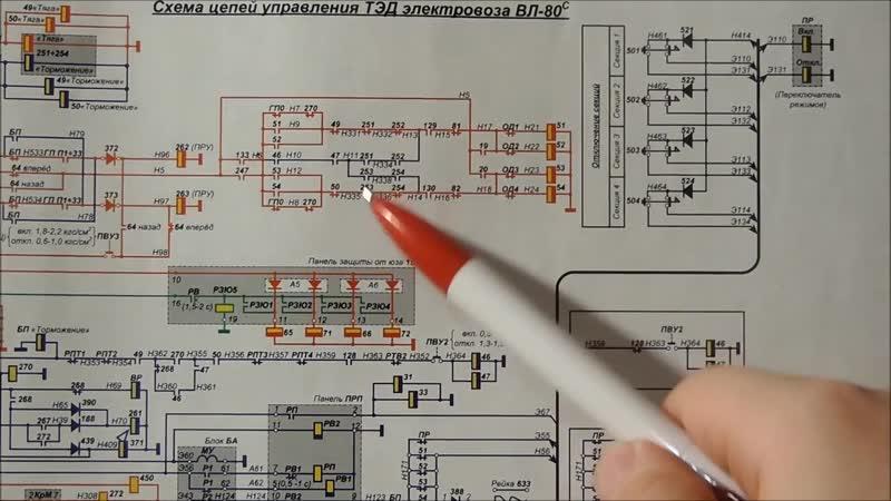 Схемы _ Цепи включения линейных контакторов на ВЛ80-с