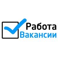 работа из дома в украине