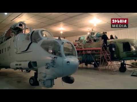 Ավիացիոն նորոգման ձեռնարկություն (Ավիացի
