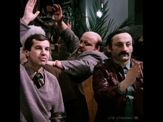 Вопросы Президенту от героев советских фильмов