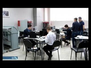 Инженерная школа объявила о наборе учеников на новый учебный год