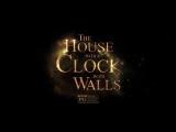 Трейлер к фильму Тайна дома с часами Элай Рот