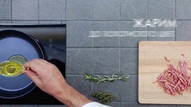 Рецепт за 90 секунд Пенне ригате с салями mp4