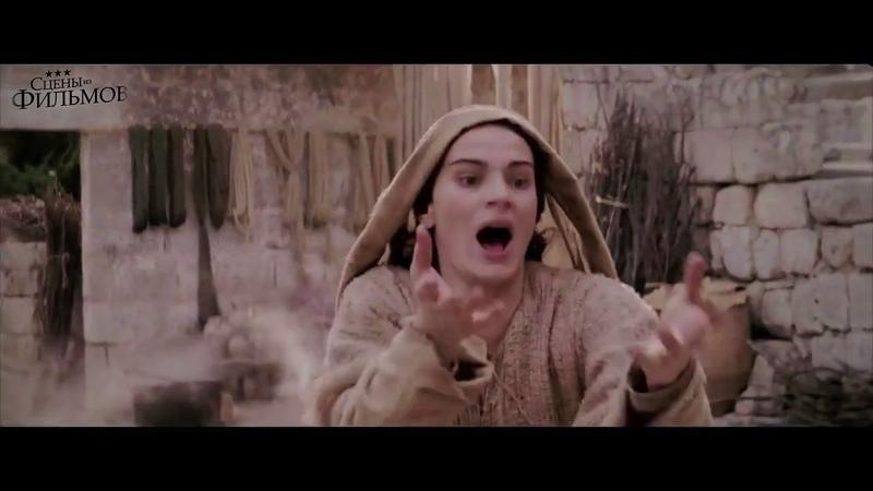 Пресвятая Богородица, Дева Мария, Мать Христа - фильм Страсти Христовы - The Passion of the Christ (2004)