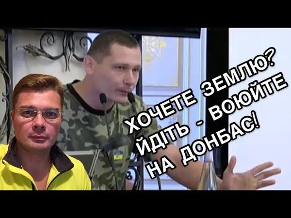 Львовский облсовет постановил запретить всё русское. Даже Шевченко