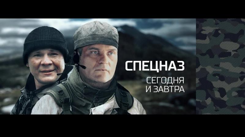 Спецназ 24 и 25 марта на РЕН ТВ