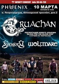 10.03.15 CRUACHAN (IRL) - Phoenix Concert Hall (СПб)