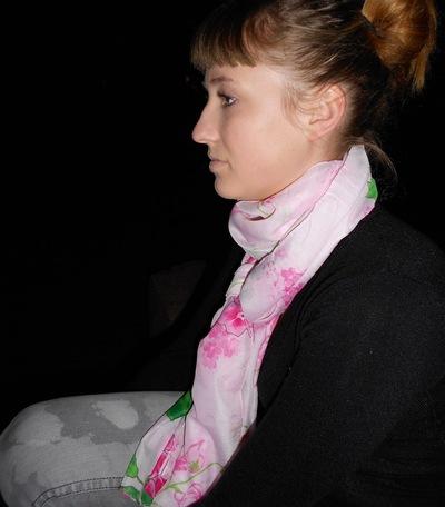 Александра Фогель, 21 июля 1993, Уфа, id136122476