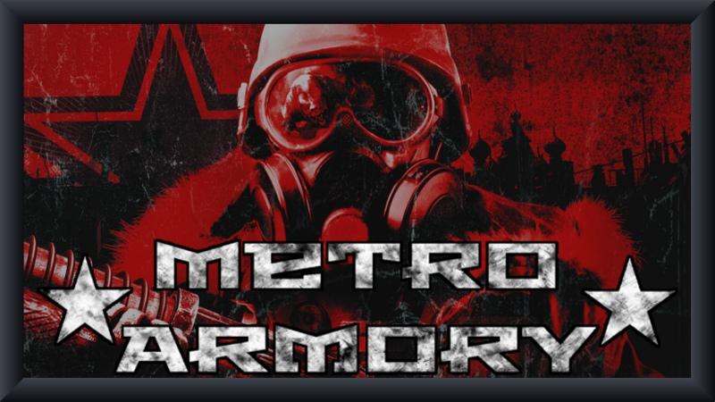 Metro armory для Rimworld