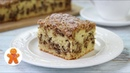 Пирог Орешек Очень Вкусный и Простой в Приготовлении