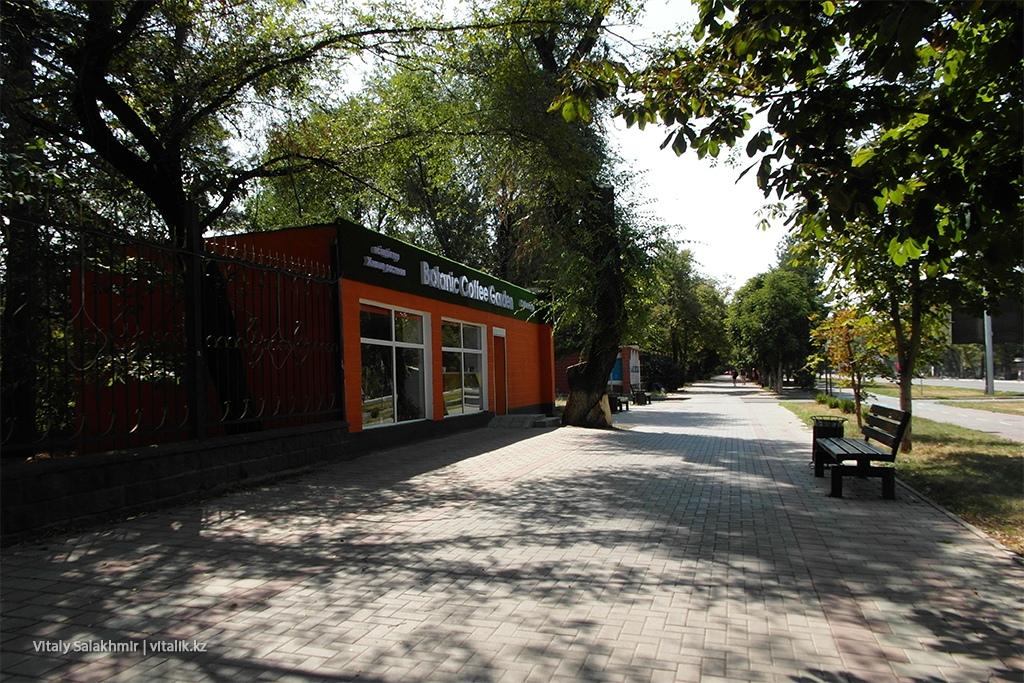 Парадный вход в Ботанический сад Алматы 2018