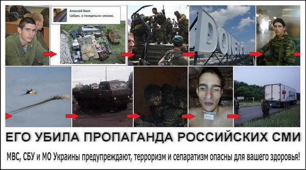 В Донецкой области террористы в форме ВСУ расстреляли семью селян, - СМИ - Цензор.НЕТ 9855