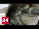 Из Сирии в Новосибирск вернулись два военных вертолета Ми 8 Россия 24