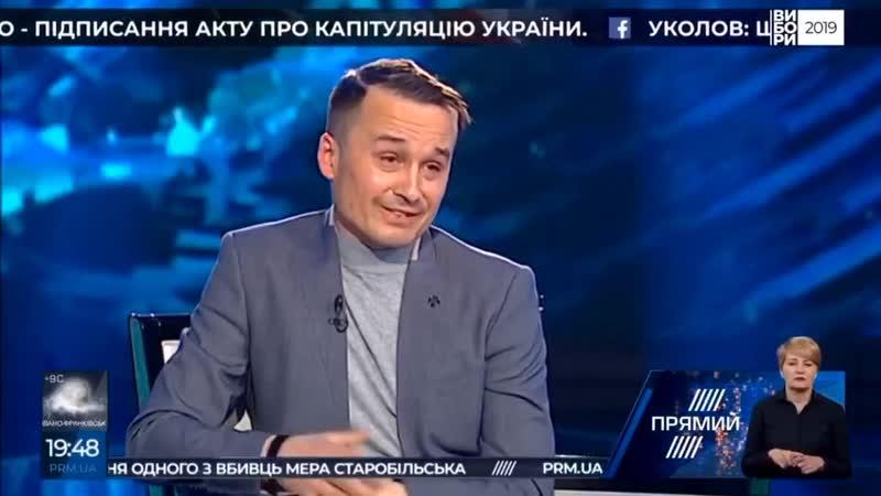 Экс-партнер Зеленского ответил Ганапольскому на вопросы о наркозависимости лидера президентской гонки