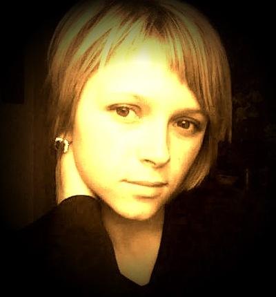 Танюша Канарська, 8 августа 1991, Ружин, id28276124