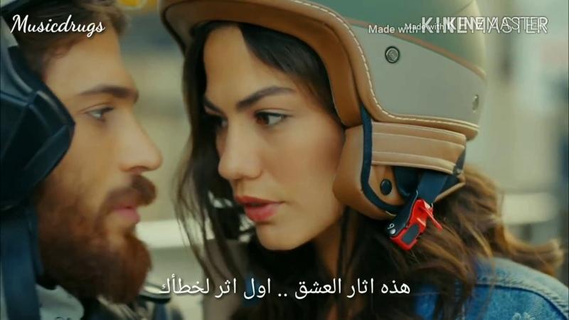 Bunlar aşk izi.. أثار العشق) مترجمة( الطائر المبكر