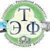 Электротехнический факультет БРУ