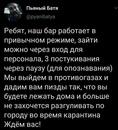 Дмитрий Летюк фотография #44