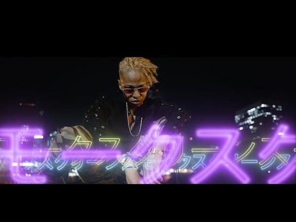 Tai Z - WOOOH (Clip Officiel) / Y&W