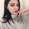 Anastasia Malinina