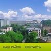 Rabochy-Gorod Izhevsk-Pervomaysky-Rayon