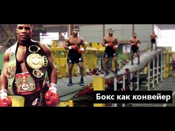 Философия бокса конвейер телодвижений бойцов