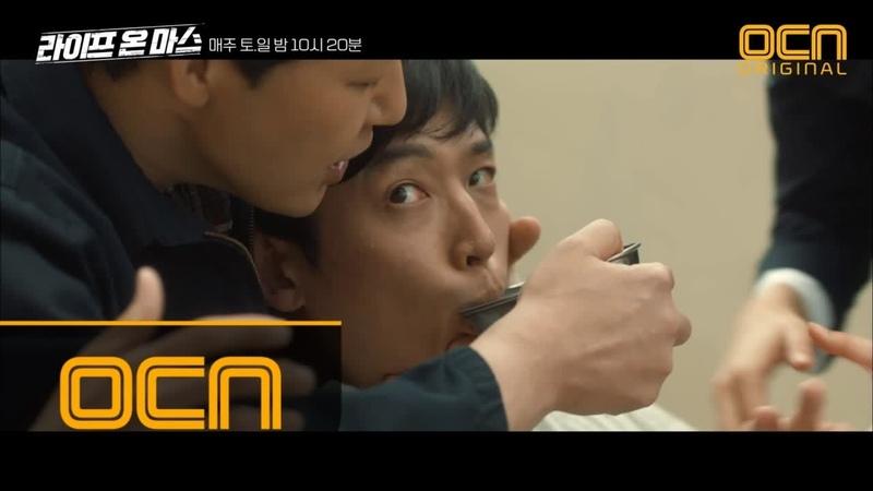 Life on mars 연탄가스 중독된 정경호! 박성웅의 특급 구출 비법은? 동치미 쌍팔스타