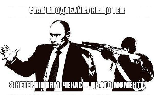 Конфликт в Украине является приоритетом в миротворческой деятельности ЕС, - Могерини - Цензор.НЕТ 3271