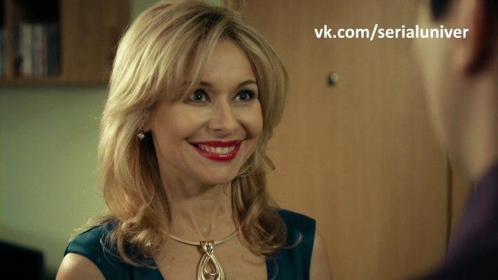 Мария Малиновская в сериале Универ Новая общага