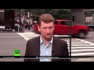 Большинство сторонников Демпартии США допускают возможность вмешательства РФ в американские выборы