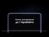 Реклама Samsung GALAXY Note 9 (на русском).mp4