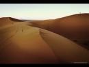 Erg Chebbi Dunes, Merzouga, Moroccan Sahara
