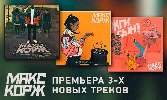 Супергерой — БАСТА Слушать онлайн на Яндекс Музыке