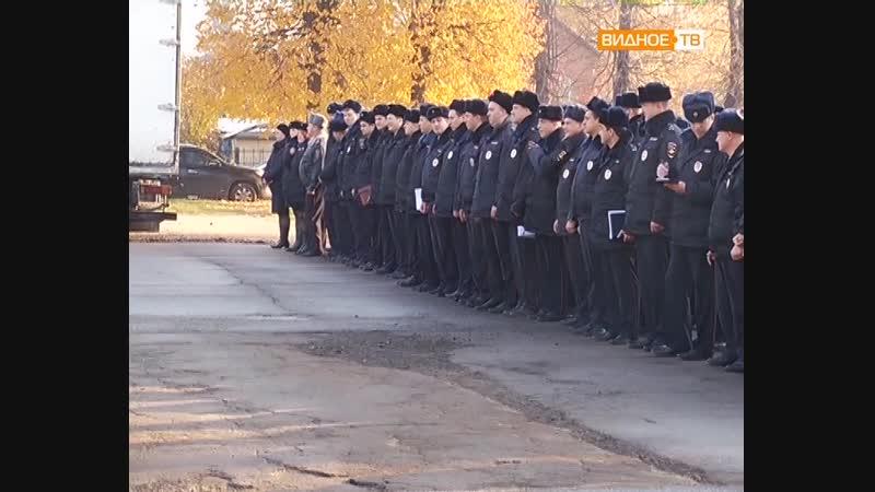 На зимнюю форму смотр личного состава УМВД по Ленинскому району
