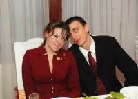 Кристина Бабой, 24 марта 1984, Одесса, id174839540