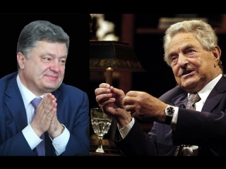 Победит ли Порошенко кандидата от Сороса на выборах Президента Украины?