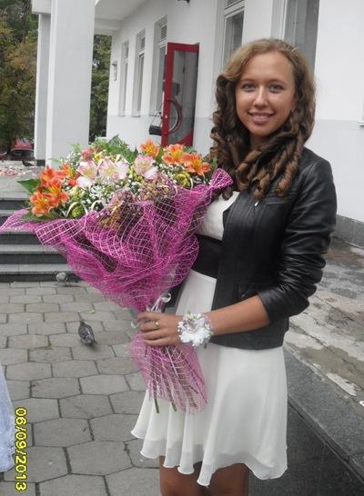 Юлия Мартынюк, 21 февраля , Киев, id31739954