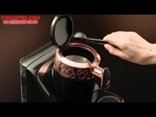 TURCOFFEE Arzum OKKA Украина, Пожалуй лучшая кофемашина для кофе по восточному