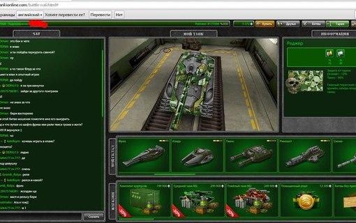 аккаунты танков онлайн в вк