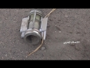 Последствия боя в районе Дурахими Ходейда