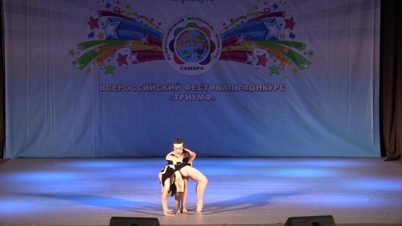 Эксклюзив (Гайденко Наталья и Молодкина Полина) - Сестрицы