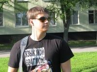 Владимир Петров, 23 мая , Санкт-Петербург, id155360837