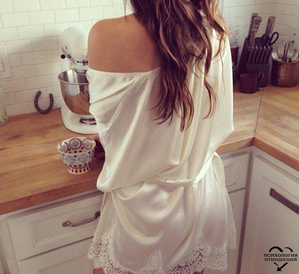 ☝ Требовать чистоту в доме, может только тот мужчина, который дал этот дом женщине. Ждать вкусного ужина, может только тот мужчина, который купил для его приготовления продукты. Ну, а раздевать женщину, может только тот мужчина, который ее одевает.