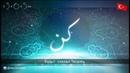 Расточительство в Исламе Исраф Месяц Рамадан