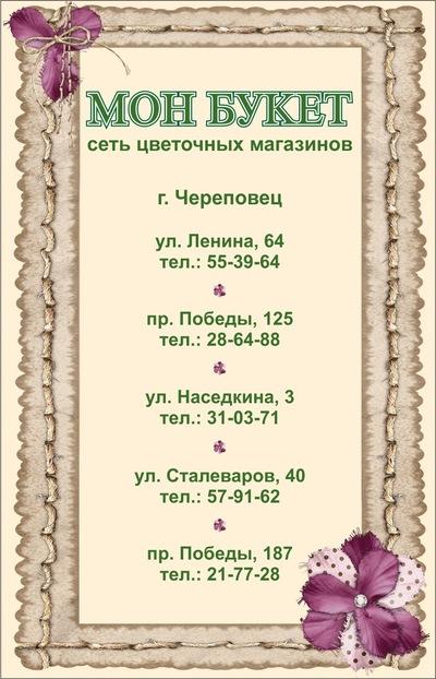 Βера Φилатова
