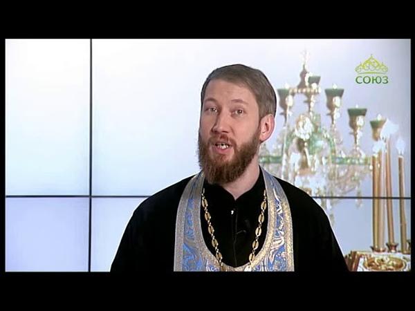 Евангелие от Матфея. Глава 23, ст. 23–28 с Иеромонахом Пименом (Шевченко)