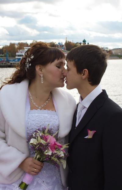 Наталья Воробьёва, 7 октября , Углич, id113457486